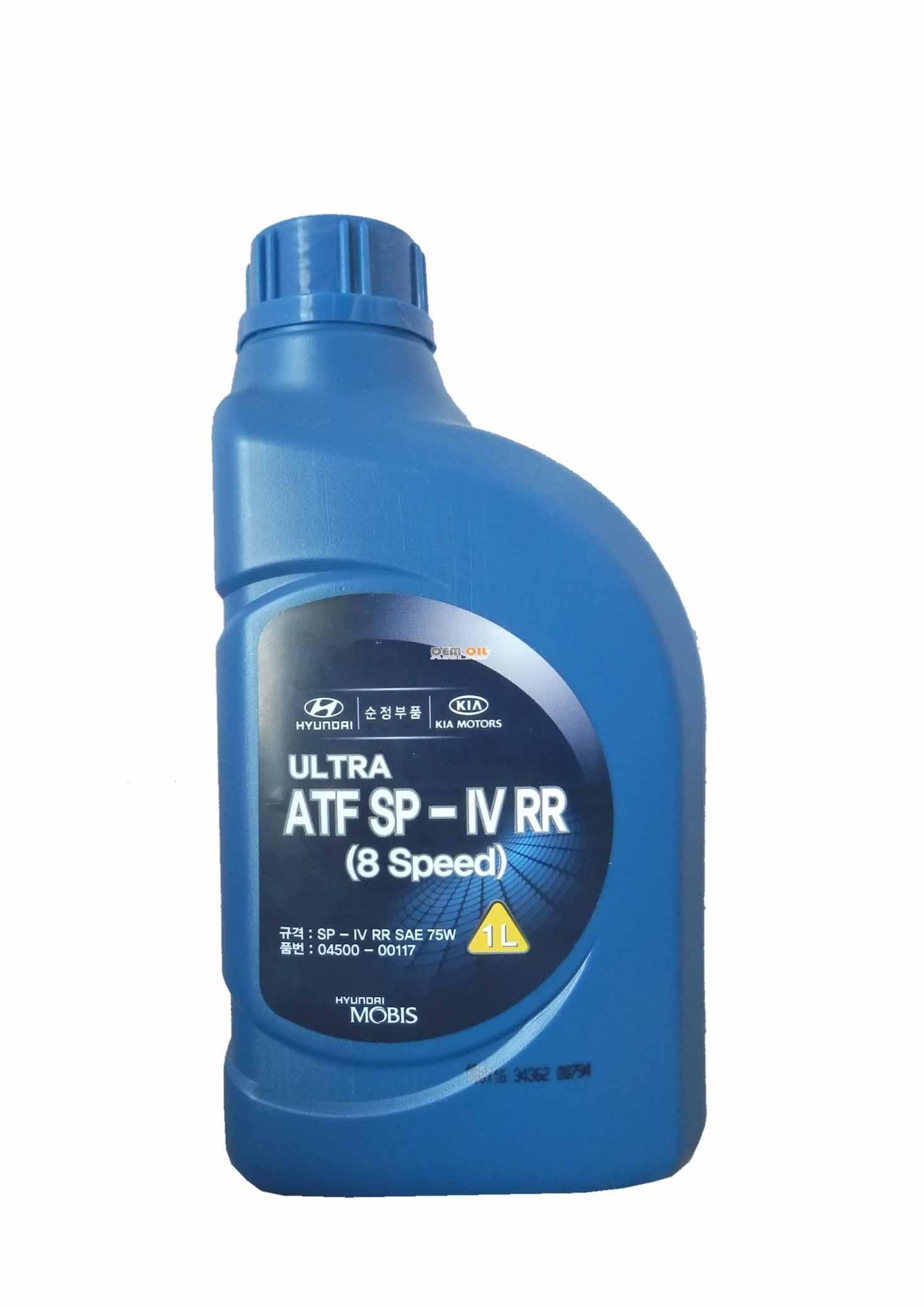 трансмиссионное масло hyundai atf sp-iv